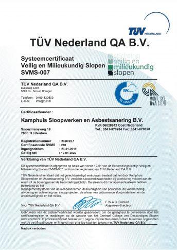 Systeemcertificaat SVMS-007